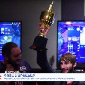 Դոտա 2 մրցաշար. Կայացել է համակարգչային ամենամասսայական խաղի մրցաշարը